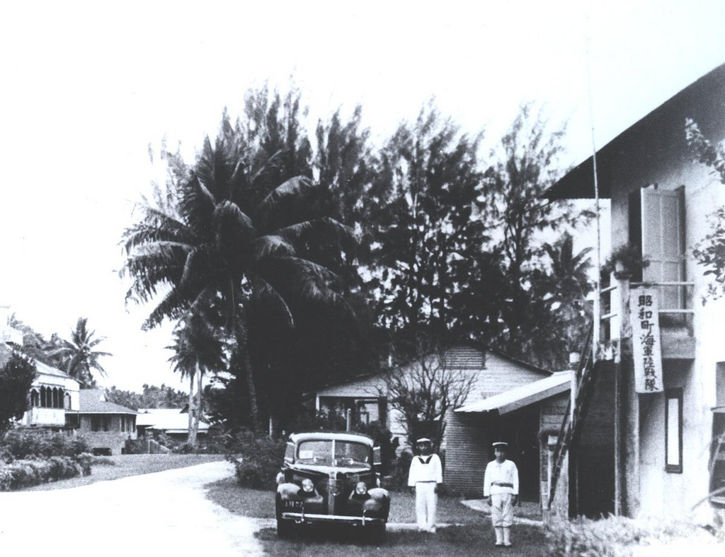 Japanese occupation of Guam